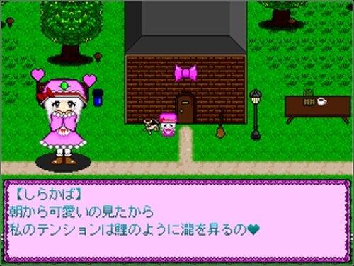 わたし、めきめき屋根のうえ Game Screen Shots