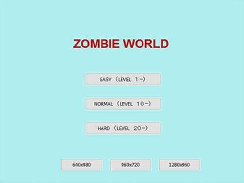 ゾンビワールド  Game Screen Shot2