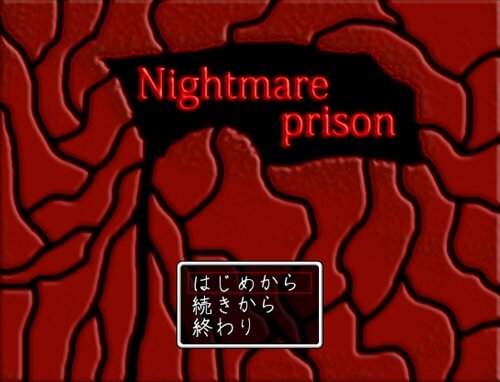 Nightmare Prison  Game Screen Shot1