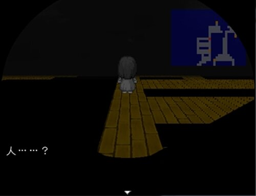 Nightmare Prison  Game Screen Shot2