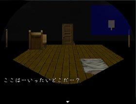 Nightmare Prison  Game Screen Shot4