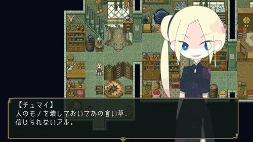 ガサ入れアル! Game Screen Shot1