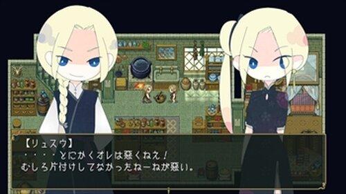 ガサ入れアル! Game Screen Shot3