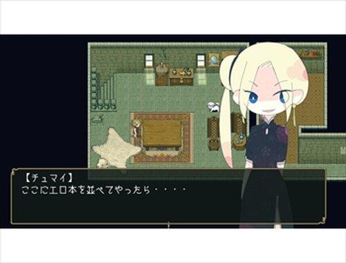ガサ入れアル! Game Screen Shots