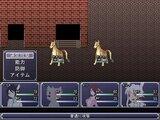 トロイの木馬-TROJAN HORSE-