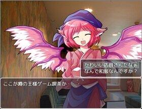 東方☆王様ゲーム フルボイスver Game Screen Shot2