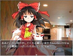 東方☆王様ゲーム フルボイスver Game Screen Shot4