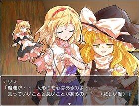 東方☆王様ゲーム フルボイスver Game Screen Shot5