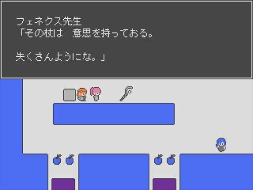 Death-Hearts Game Screen Shot