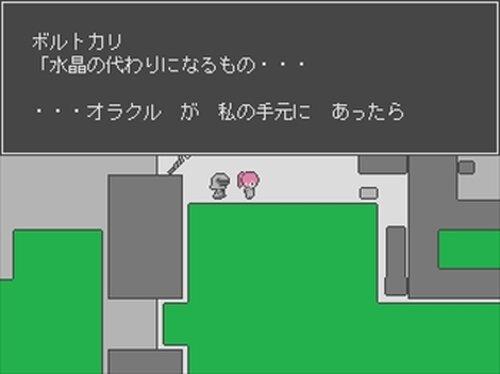Death-Hearts Game Screen Shot4