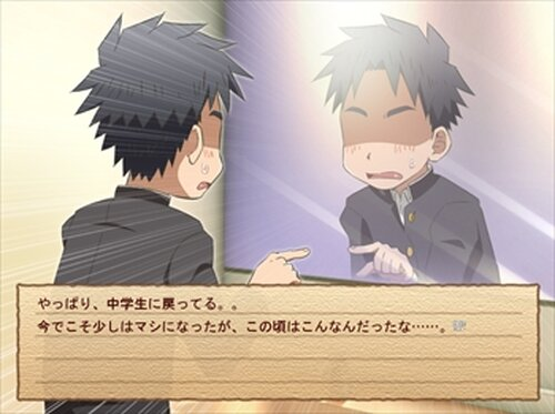 SCHOOLBOYS!-夢の御咲祭編- Game Screen Shot2
