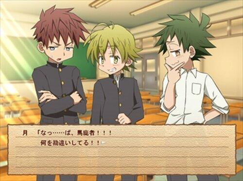 SCHOOLBOYS!-夢の御咲祭編- Game Screen Shot4