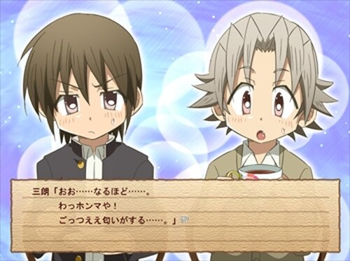 SCHOOLBOYS!-夢の御咲祭編- Game Screen Shot5