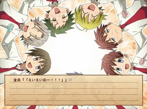 SCHOOLBOYS!-夢の御咲祭編- Game Screen Shots