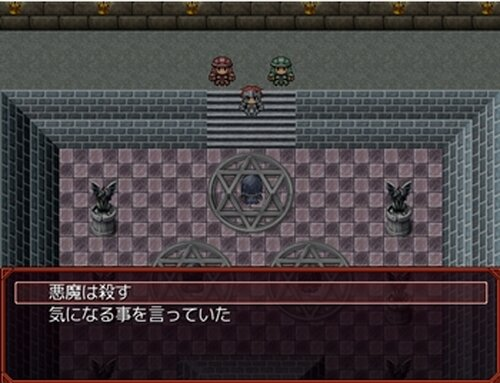 ETERNAL SLAVE ZERO Ⅱ Game Screen Shot2