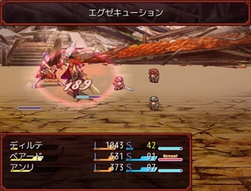 ETERNAL SLAVE ZERO Ⅱ Game Screen Shot3