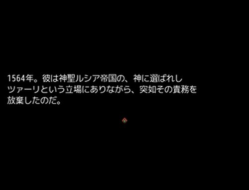 ETERNAL SLAVE ZERO Ⅱ Game Screen Shot4