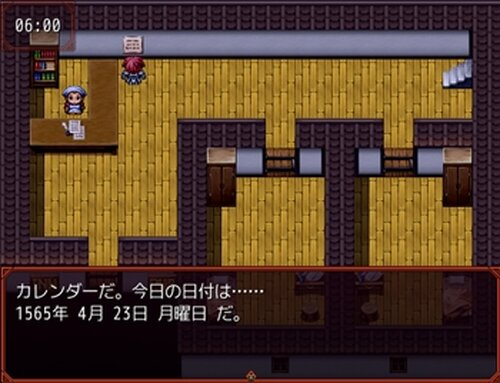 ETERNAL SLAVE ZERO Ⅱ Game Screen Shot5