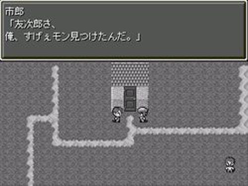 トレンド・アンチテーゼ Game Screen Shots