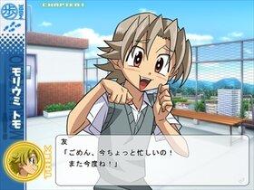 スクールボーイズ!歩 Game Screen Shot2