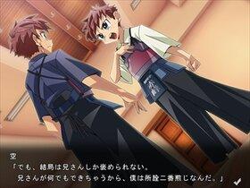 スクールボーイズ!歩 Game Screen Shot4