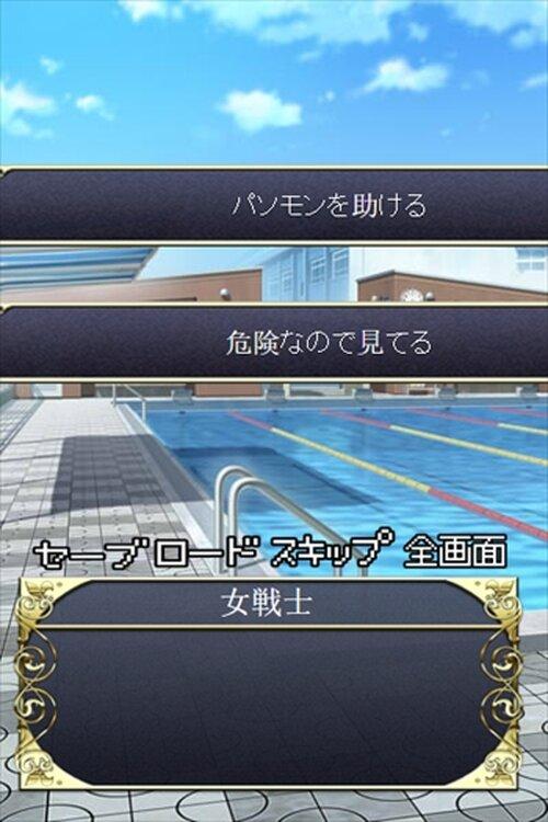 「ボス恋」〜RPGのボスモンスターと恋愛する乙女ゲーム〜 Game Screen Shot5