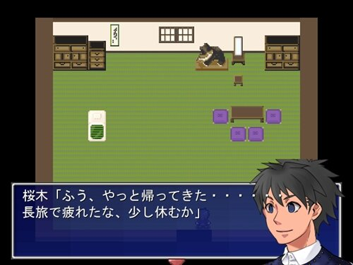 夏かしむ。 Game Screen Shot1