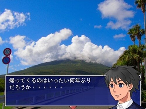 夏かしむ。 Game Screen Shot2