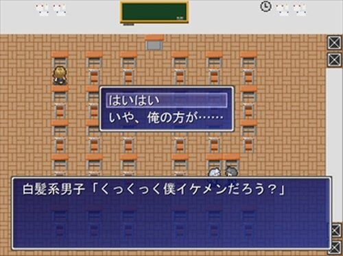 夏かしむ。 Game Screen Shot3