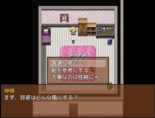 ネコ、人間になる Game Screen Shot2
