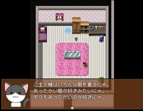 ネコ、人間になる Game Screen Shot4