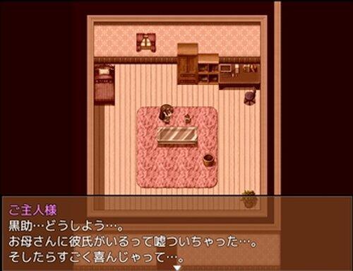 ネコ、人間になる Game Screen Shot5