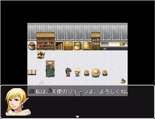 新世界の幕開けだ! Game Screen Shot2