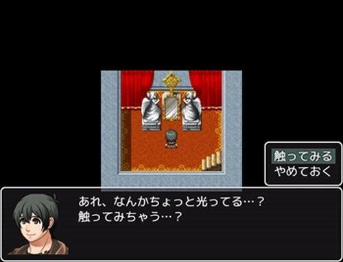 新世界の幕開けだ! Game Screen Shot3