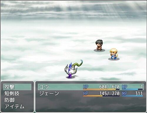 新世界の幕開けだ! Game Screen Shot4