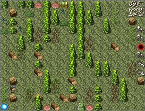 新世界の幕開けだ! Game Screen Shot5