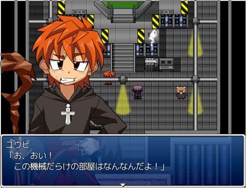 見習い魔術師のプチ冒険! Game Screen Shot1