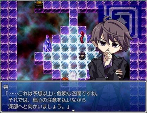 見習い魔術師のプチ冒険! Game Screen Shot3