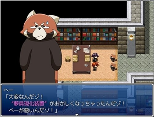 見習い魔術師のプチ冒険! Game Screen Shot4