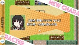 """""""聴""""能力捜査官 キキミミ!!:Complete Game Screen Shot2"""