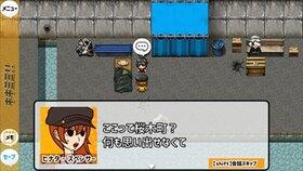 """""""聴""""能力捜査官 キキミミ!!:Complete Game Screen Shot4"""