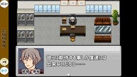 """""""聴""""能力捜査官 キキミミ!!:Complete Game Screen Shot5"""