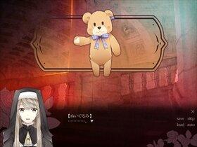 ロコロッカ-da capo- Game Screen Shot3