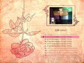 ロコロッカ-da capo- Game Screen Shot4