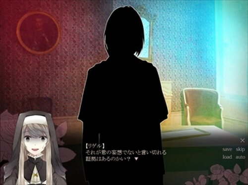 ロコロッカ-da capo- Game Screen Shot5