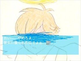るいゲー Game Screen Shot4