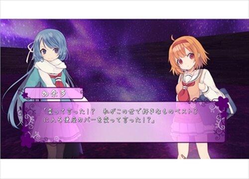 紫玉ノココロ Game Screen Shots