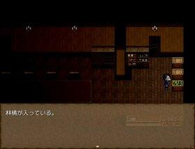 『奇譚書員のはなしⅡ』 Game Screen Shot2