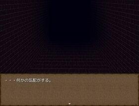 『奇譚書員のはなしⅡ』 Game Screen Shot5