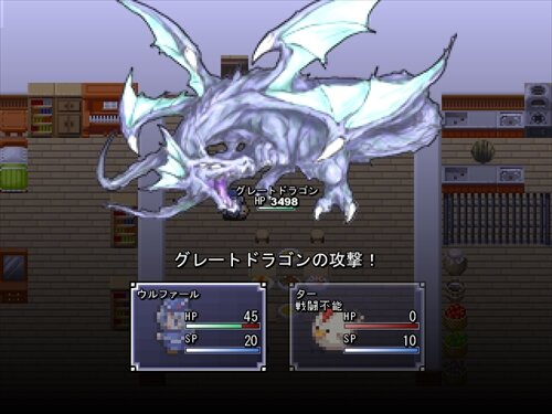 うひー Game Screen Shot1